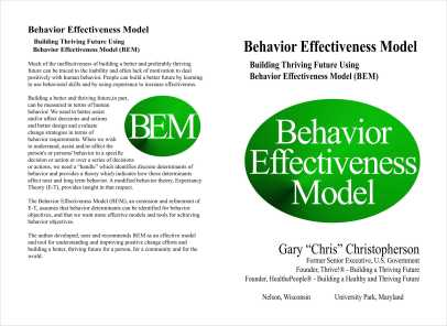 Thrive! - Behavior Effectiveness Model - new cover art lrg 2 062915 medium